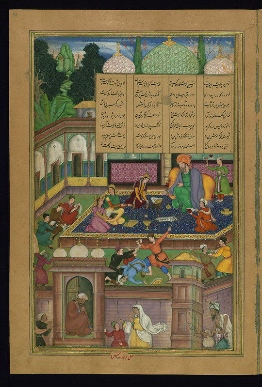 Five poems (quintet), Laylá and Majnūn fall in love at school, Walters Manuscript W.624, fol. 98a