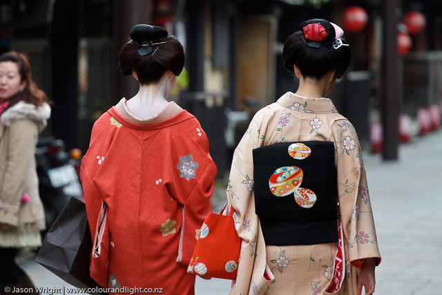 Maiko, Geiko or Tourist?