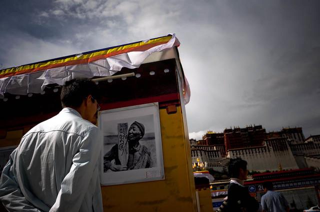Propaganda in Tibet