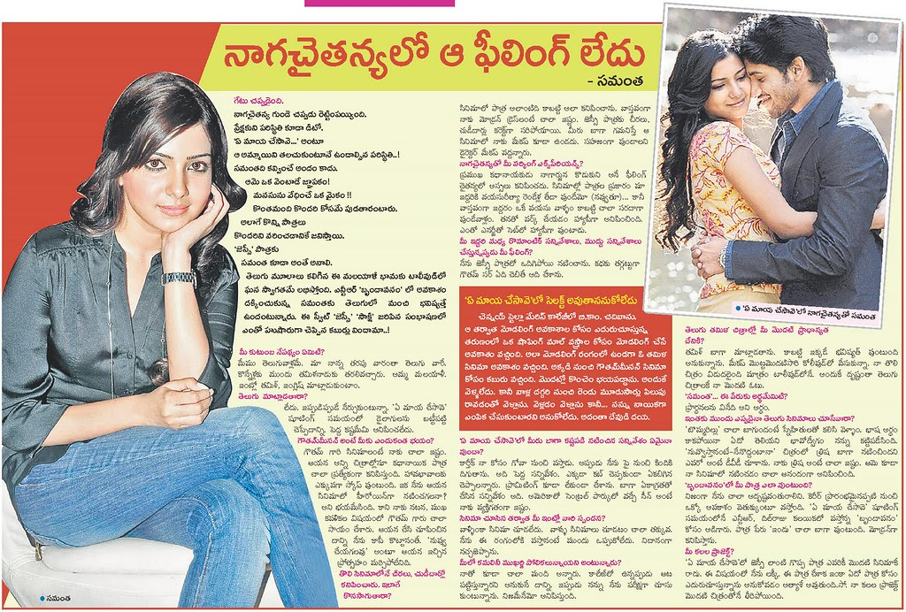 SAKSHI EPAPER LATEST NEWS - Samanthaonline in (Sam interview