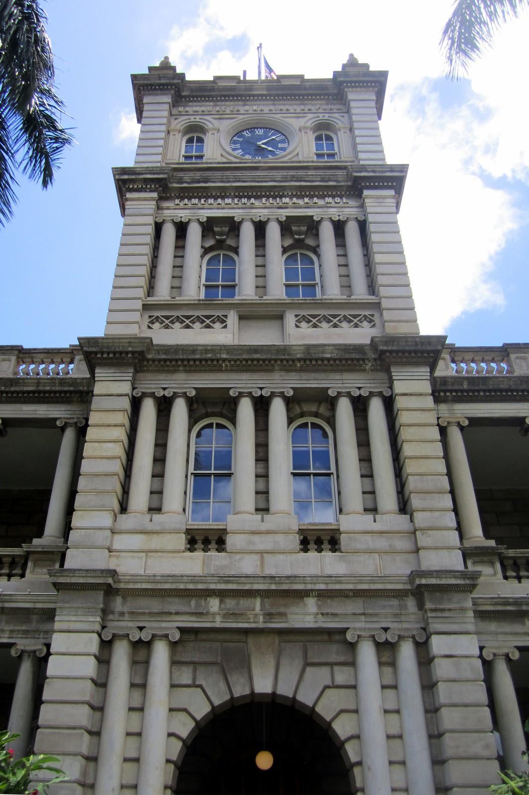 O'ahu - Honolulu - Capitol District: Ali'iōlani Hale