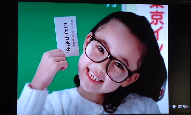 東京 インテリア cm