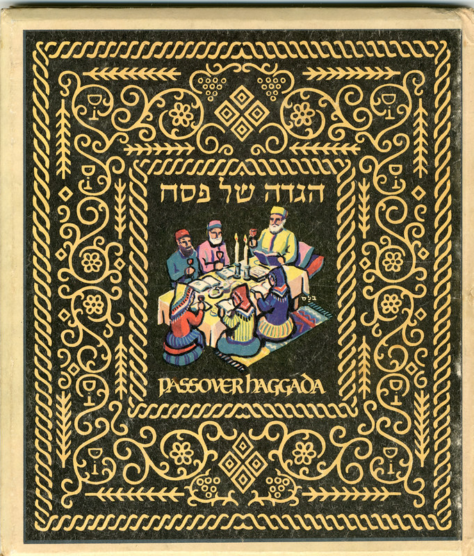 Passover Haggadot (הגדות) in the Magnes Collections