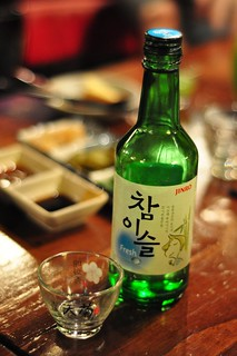 Soju time! | by grahamhills