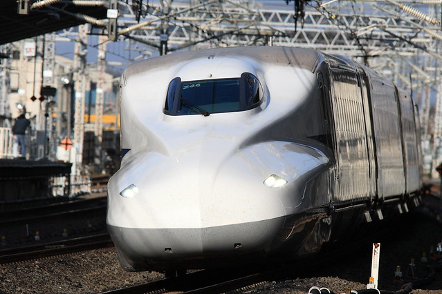 The Newest Shinkansen Hispeed Runner