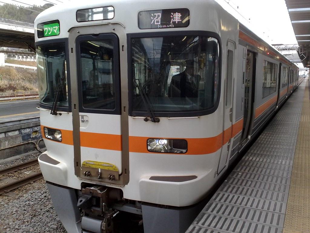 JR Gotemba line