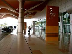 クチン国際空港