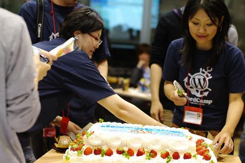 WordCamp Yokohama 2010 - 懇親会