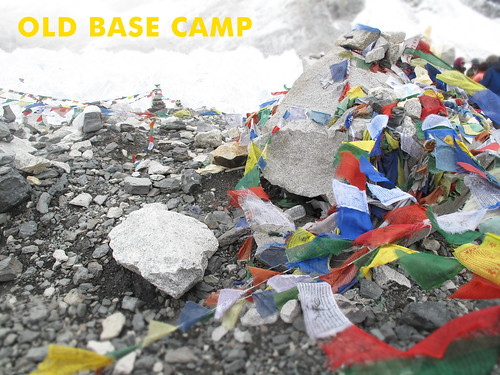 OldBaseCamp | by & kathleen