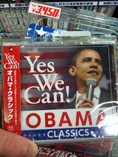Obama classics CD! | by kalleboo