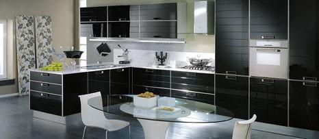 Aiazzone Cucine Componibili.Cucina Aiazzone Vitra Dogata Cucina Moderna Componibile Co