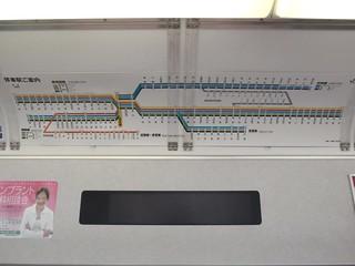 Tokaido Main Line | by Kzaral