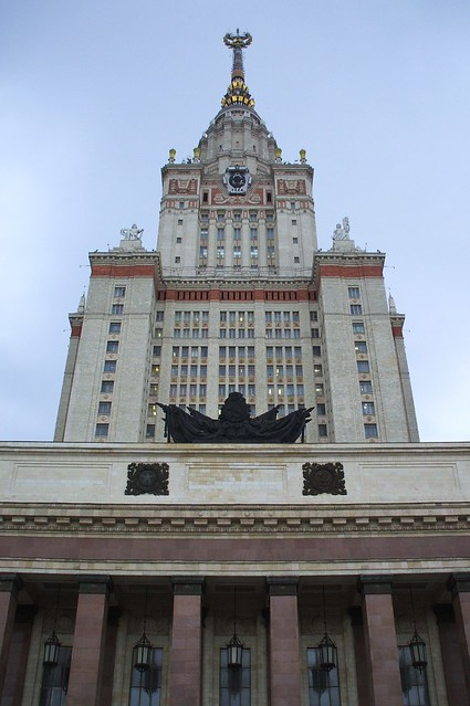 Moscow, State University