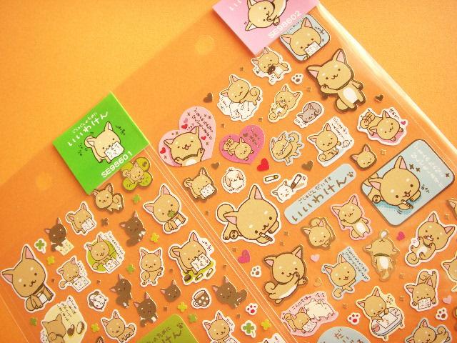 Kawaii Cute San-x Dog Character Iiwaken Stickers Sheet Japan New