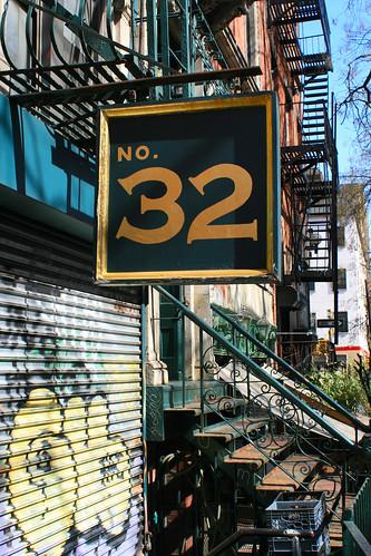 No. 32 | by craigemorsels