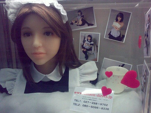 Real Doll | by rich115