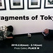 Fragments of Tokyo 2 by modern_classic