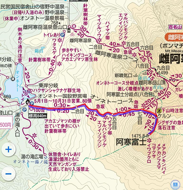 阿寒富士地図