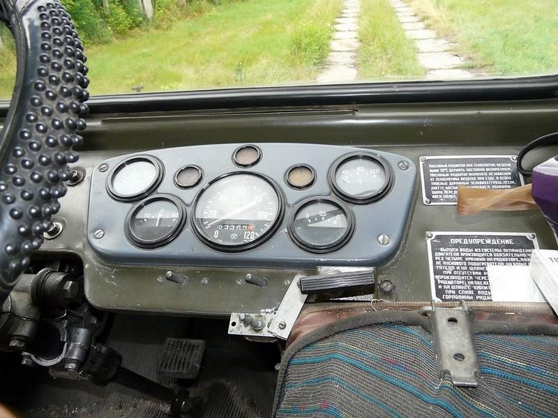 GAZ-66 2