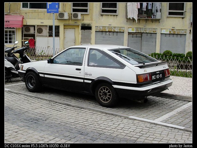 TOYOTA LEVIN AE85 SR COUPE GT | kouhonieong | Flickr