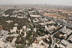 Universität von Jordanien