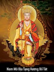 Dia Tang Vuong Bo Tat 2