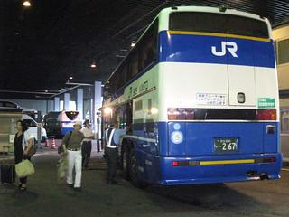 JR高速バス中央ライナー2号 | by Dakiny