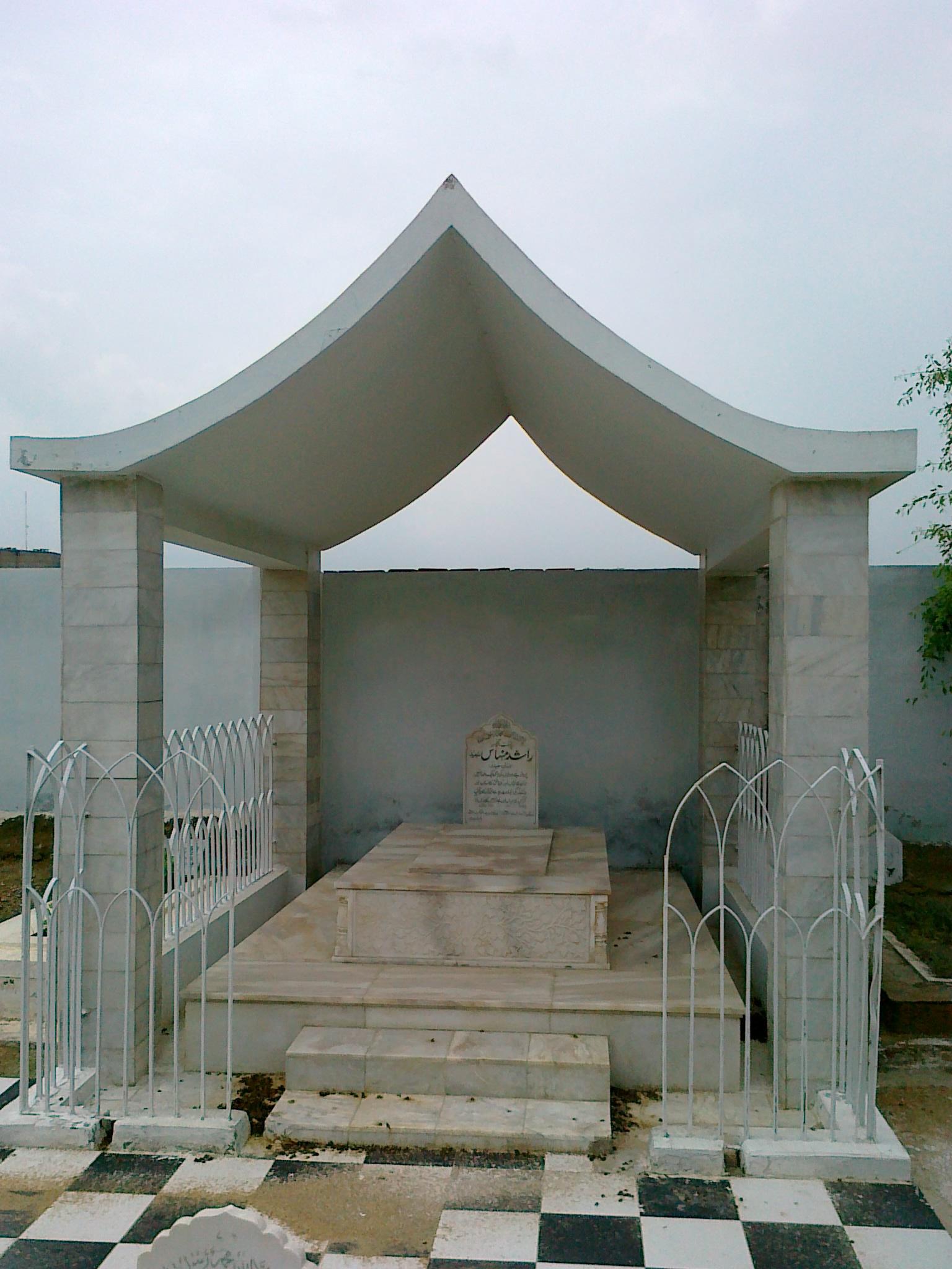 Grave of Rashid Minhas Shaheed