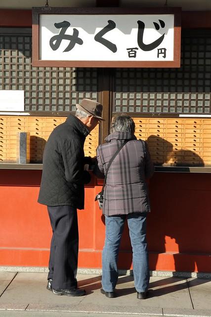Wishing for Good Fortune on Setsubun, Asakusa