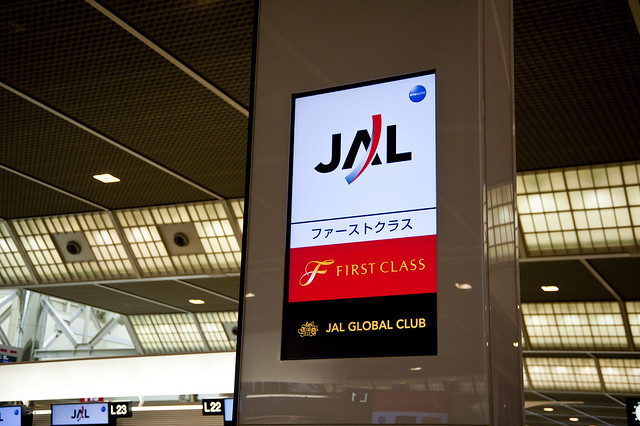 JAL First Class Check in