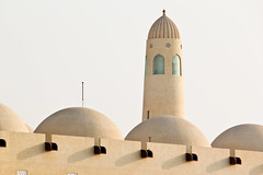 The State Mosque