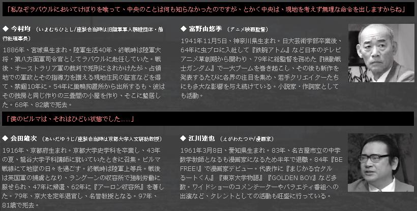 100705(2) - 嶄新動畫版《出包王女》情報出爐。動畫導演與漫畫家「富野由悠季、江川達也」一同出演NHK日劇!
