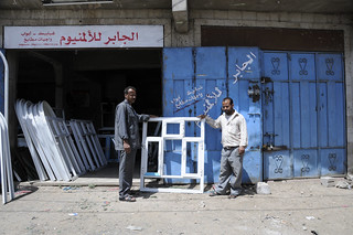 Aluminum shop that makes window frames | by World Bank Photo Collection