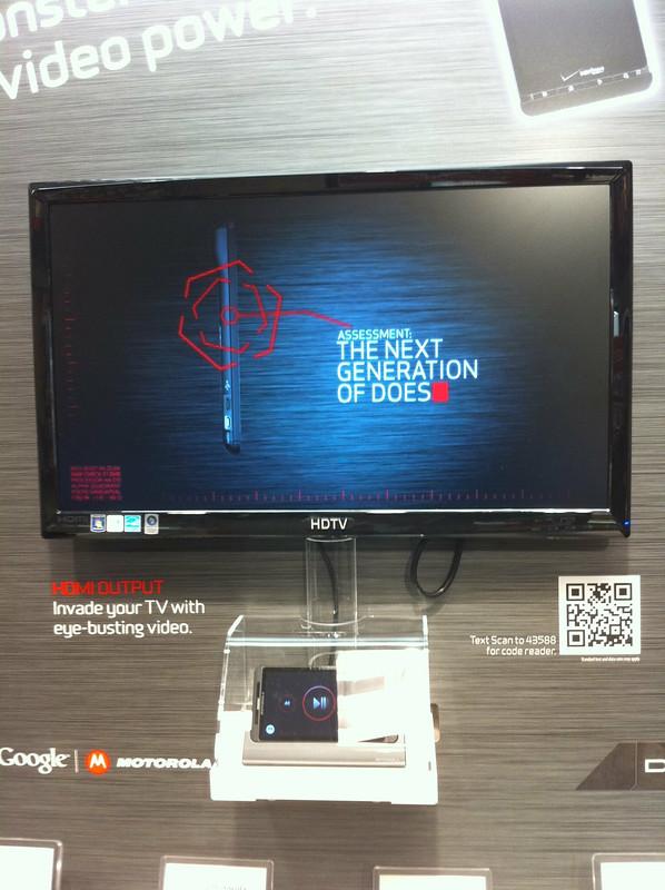Motorola Droid QR Code Ad