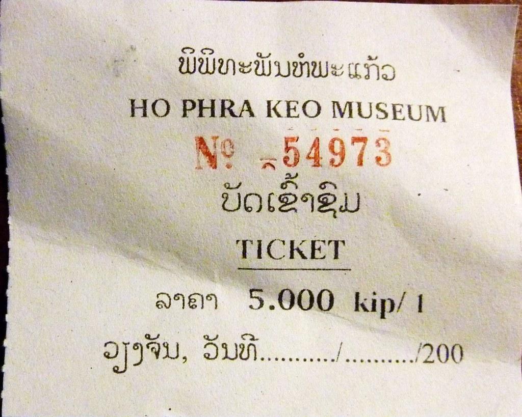 200908241515 - LA - VTN - Haw Pha Kaeo (18)