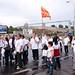 ГЕМ на протестен митинг