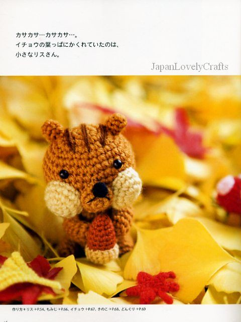 Amigurumi Monsters Kawaii Crochet Books Giveaway - CLOSED - Super ... | 640x480