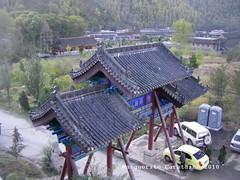 Gate to Temple Mansjuri Wutaishan