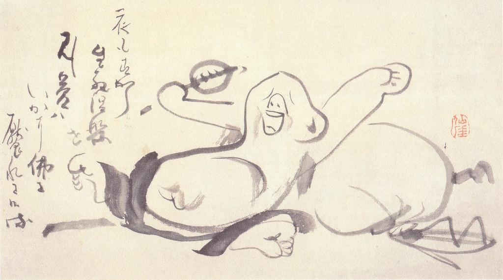 仙厓義梵の画像 p1_11