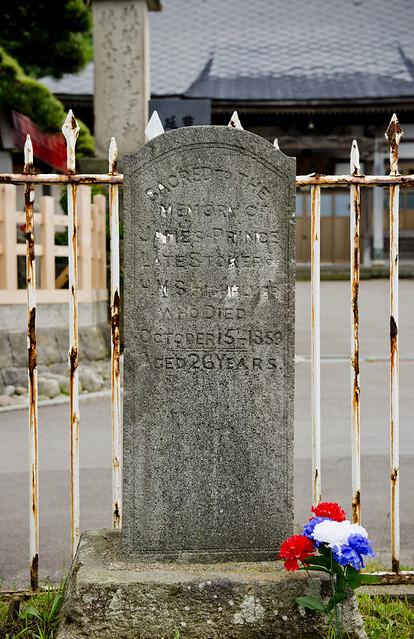 函館外国人墓地 04 James Prince d. 1859