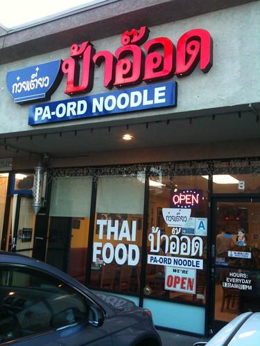 Pa Ord Noodle   by rjhintz