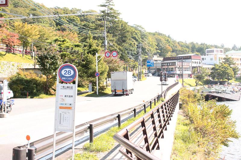 二荒山神社前バス停