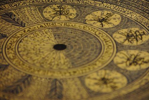 ''Arabic plates' by Ged Carroll