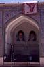 Šíráz, Chomejní a Chamenei tu deku určitě nevidí, foto: Petr Nejedlý