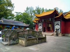 Fengdu Bridge