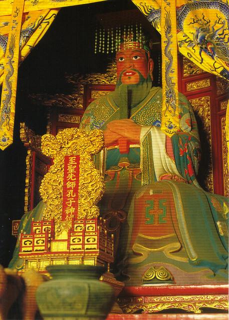 UNESCO Confucius Statue Postcard