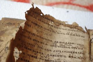 damaged page detail | by Janrito Karamazov