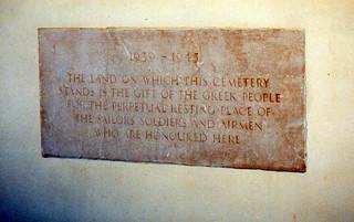 Plaque, British War Cemetary, Suda Bay, Crete