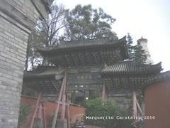 Wu Tai Shan Temple Gate