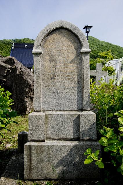 函館外国人墓地 13 Miss Lora Cornelia Goodwin 1886-1925